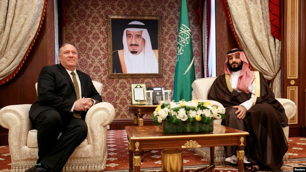 Pompeo se reúne con el rey y el príncipe heredero de Arabia en visita a Irán