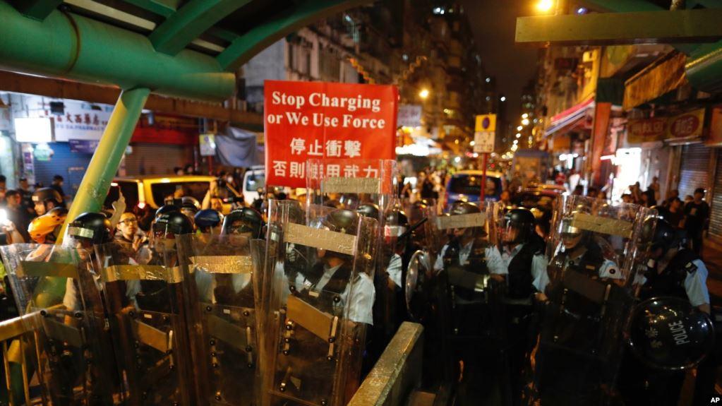 ¿Qué ocurre en Hong Kong? ¿Por qué las protestas?